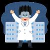 【連休】診断書を求められない会社・仕事のズル休みの3つの条件とは?