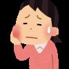 虫歯・歯痛で会社・仕事をズル休みするための4つのポイントとは?