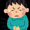腹痛で会社・仕事をズル休みするための3つのポイントとは?