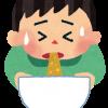 吐き気・嘔吐で会社・仕事をズル休みするための5つのポイントとは?