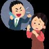 ズル休み中に会社から電話がかかってきた場合の正しい対処法