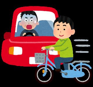 ズル休みに交通事故やケガを言い訳にしてはいけない2つの理由と対処法